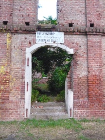 This is an old school that was destroyed during the war in 1991.